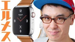 初代モデルを購入したきり、放ったらかしだったApple Watch。 今回も特...