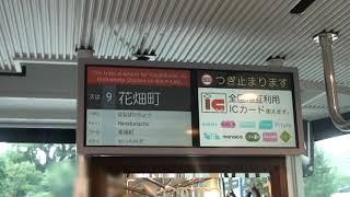熊本市電0800形0803AB COCORO 到着・発車シーンと車内LCDの様子