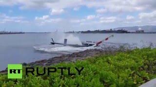 Гражданский вертолет разбился рядом с военной базой в Перл-Харборе