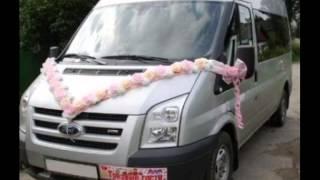 Микроавтобусы клип