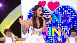 【TVPP】Hong Jin Young - My Love, 홍진영 - 내 사랑 @ Thanks My Farm Village Live