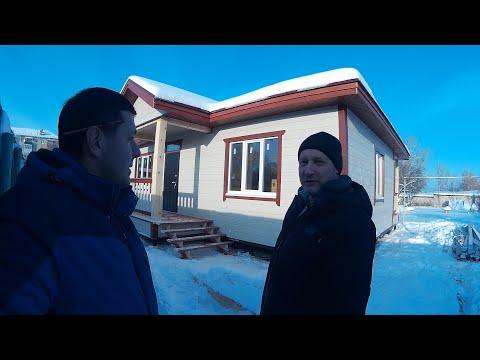 Skd62: Отзыв. Строительство каркасных домов, компания ДОБРОДЕЙ Рязань.