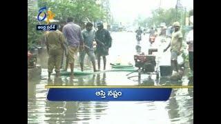 6 PM | Ghantaravam | News Headlines | 17th December 2018 | ETV Andhra Pradesh