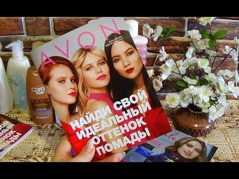ОБЗОР 9 КАТАЛОГА ЭЙВОН 2019 г.