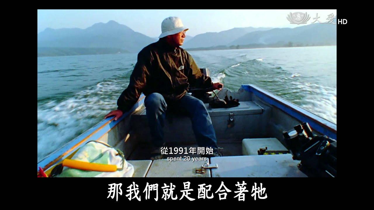 Download 【殷瑗小聚】20151122 - 老鷹想飛