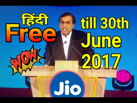 Latest Reliance Jio offer after 31st March 2017
