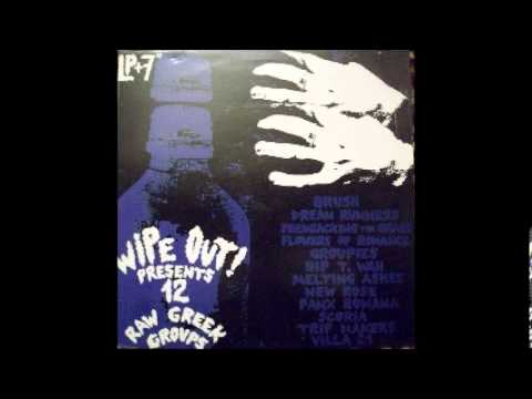 [1988] Wipe Out! Presents 12 Raw Greek Groups