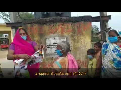 किसके इशारे पर फाड़े जा रहे हैं विधायक अंबा प्रसाद के पोस्टर