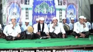 Hadroh Roudhotul ittihad damean sedan rembang Ya robbi sholli ala Muhammad