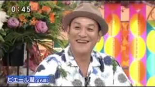 ピエール瀧 テレフォンショッキング ピエール瀧 検索動画 29