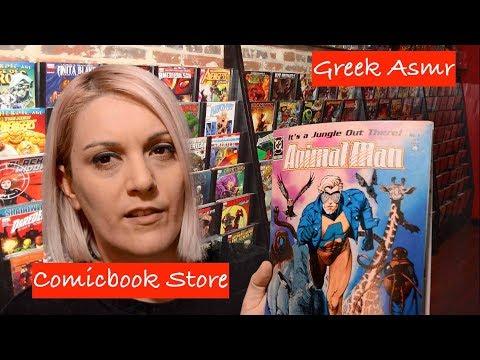 Greek Asmr~ Comic book Store Roleplay!!!
