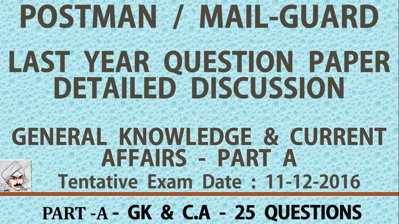 Postal Exam Last year Question Paper Discussion-General Knowledge GK 25 Q  Postman/Mail Guard