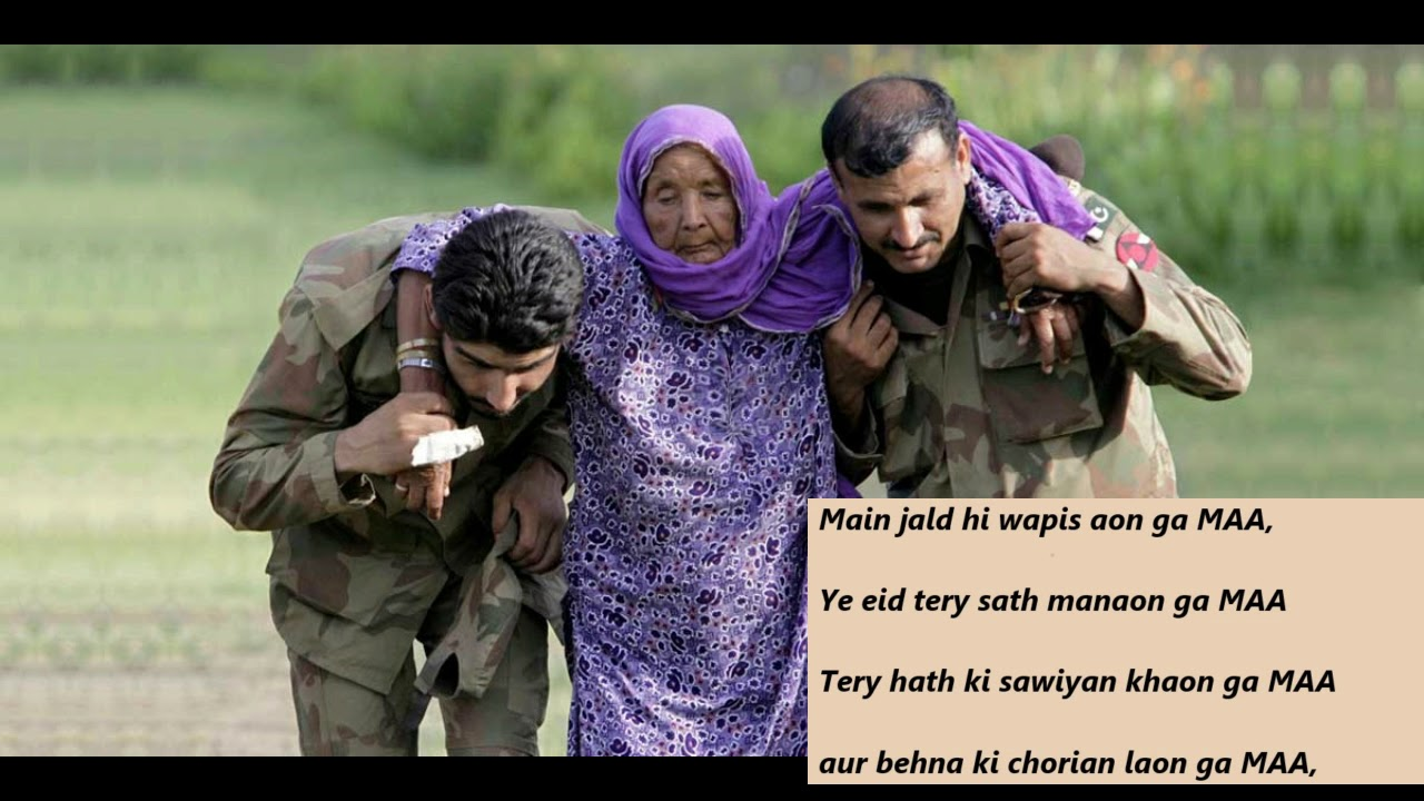 Tribute to Pak Army Urdu Ghazal