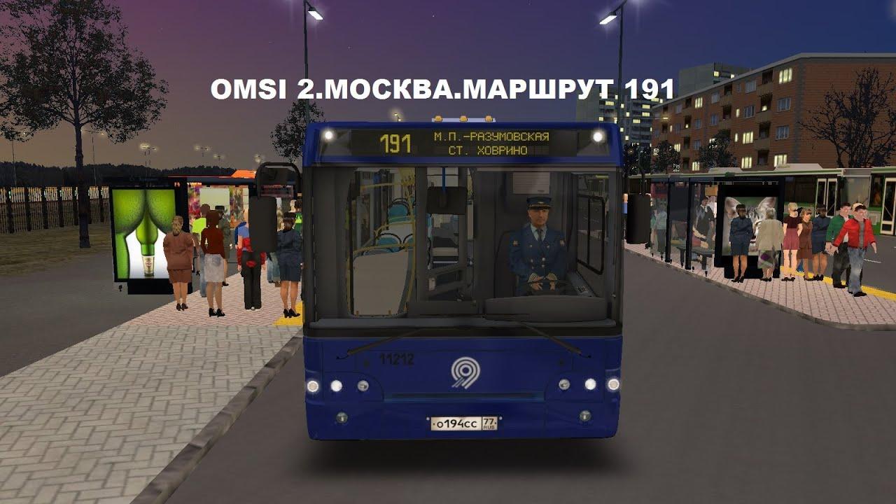 Скачать автобусы для omsi