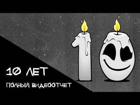Смотреть онлайн мультфильм мистер фримен