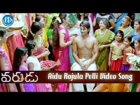 Varudu Telugu Movie - Aidu Rojula Pelli Video Song || Allu Arjun || Bhanushree Mehra || Arya