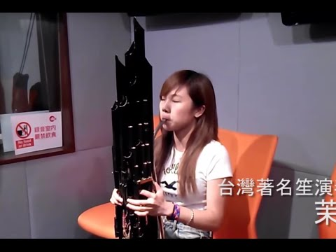 Taiwan Girl (Li,Li-Chin) play Super mario bros on Chinese In