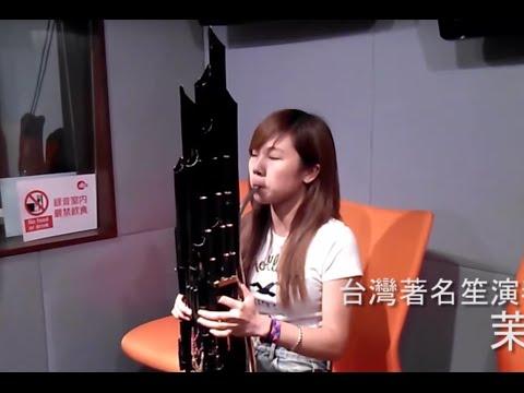 Taiwan Girl (Li,Li-Chin) play Super mario bros on Chinese Instrument Sheng