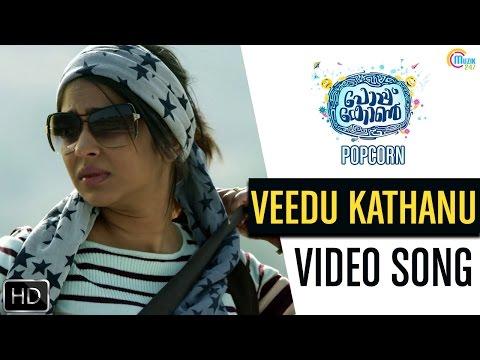 Popcorn Malayalam Movie | Veedu Kathanu Song Video | Shine Tom Chacko, Soubin Shahir, Srindaa Arhaan
