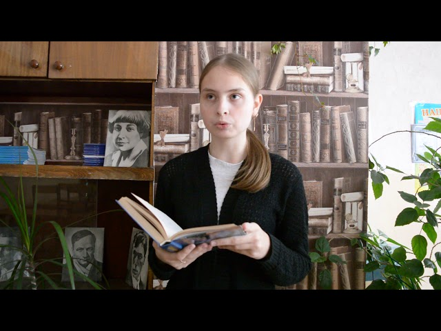 Изображение предпросмотра прочтения – АлинаЗабелина читает произведение «Имя твоё» М.И.Цветаевой