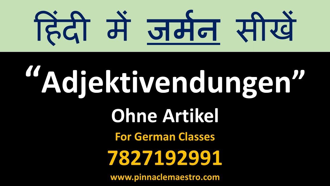 Adjektivendungen - ohne Artikel | Learn German in Hindi | 9999376799 (Adjective endings)
