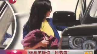 """张柏芝新版""""峰芝""""疑似""""姐弟恋"""""""