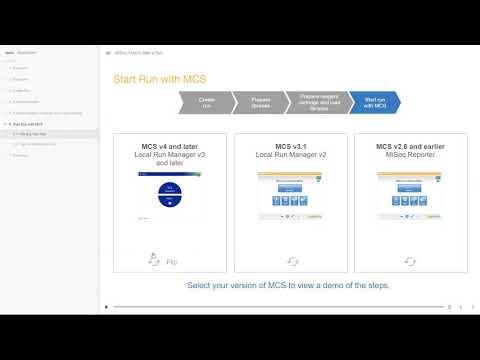 【イルミナ】MiSeq Control ソフトウェア v4.0 使い方動画(日本語)