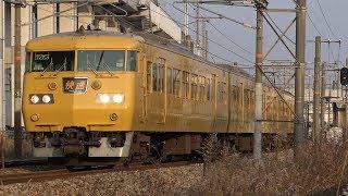 【4K】JR山陽本線 快速サンライナー117系電車 セキE-06編成