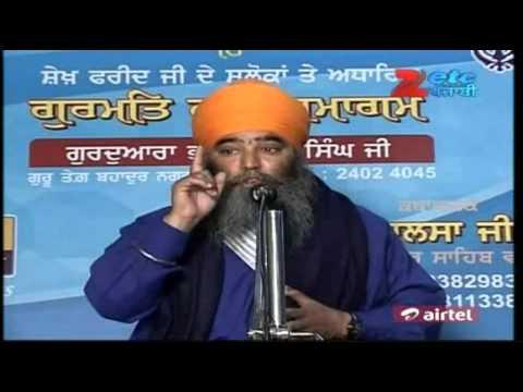 (18)salok farid je kae-Paramjit Singh Khalsa (anandpur sahib wale)