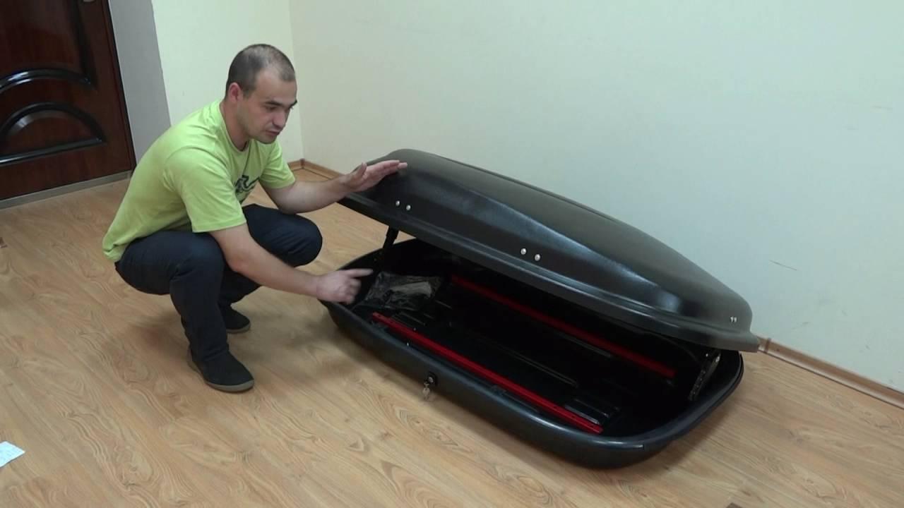 Лучший алюминиевый багажник на крышу для автомобиля LUX - YouTube