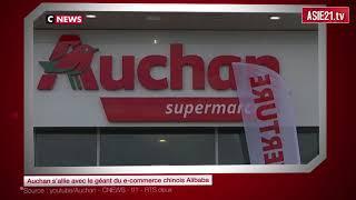 Auchan s'allie avec le géant du e-commerce chinois Alibaba