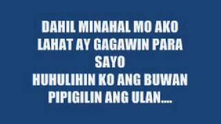 YouTube   Sarah Geronimo   Dahil Minahal Mo Ako video lyrics