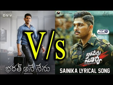 Common Audien about Naa Peru Surya Naa...