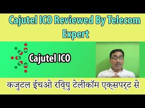Cajutel ICO Reviewed By Telecom Expert // कजुटल ईचओ रिव्यु टेलीकॉम एक्सपर्ट से