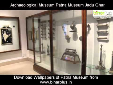 Patna Museum 01