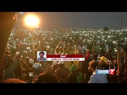 Jallikattu protesters lights up Marina beach with mobile torch lights | News7 Tamil