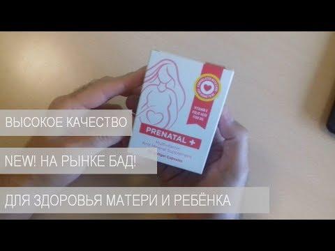 Видео Производство цинк в чушках