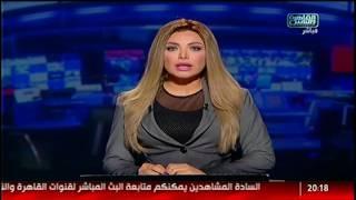 نشرة المصرى اليوم من القاهرة والناس السبت 7 يناير 2017