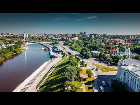 Tyumen, Russia. The First Russian Town in Siberia ( Founded in 1586). Ural Trip 3. Live