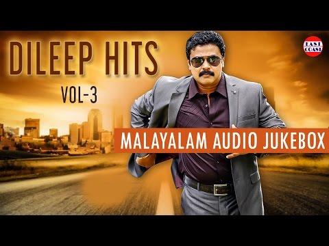 Dileep Super Hit Songs   Malayalam Evergreen   Audio Jukebox