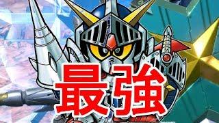 【EXVS2実況】このゲームで最も強い機体【騎士ガンダム】