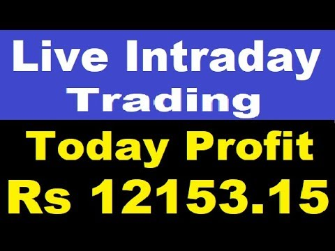 LIVE DAY TRADE PROFIT Rs 12153.15 14th  AUGUST 2018 || Intraday tradaing