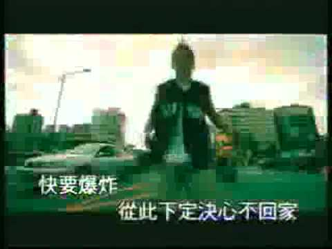 Energy - You Better Not Come Home KTV