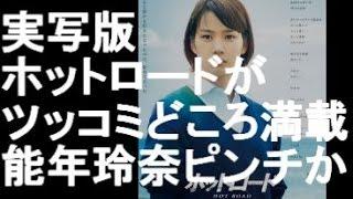 日本テレビ系では、 女優の能年玲奈(21)さんの露出が増え、 TBS...
