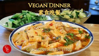 Vegan Dinner, step by step, I hope you will follow me to replicate this dinner 素食晚餐 (中文字幕 Spanish)