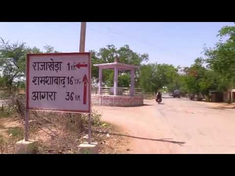 Rajakhera news