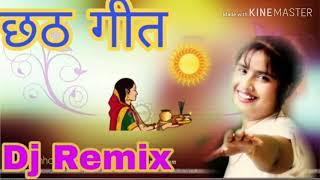 KOPI KOPI BOLELI Bhojpuri Chhath Pooja Geet Devi dj remix Song