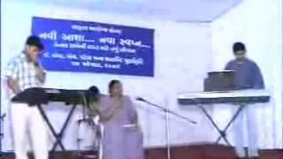 NEW HOPE NEW DREAMS MEET Gujarati Folk Geetaben patient