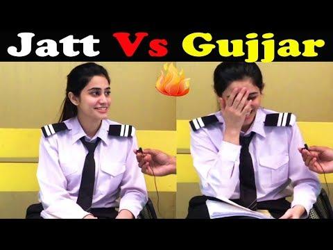 JUTT VS GUJJAR  University of Lahore  ft Uol  Public Reaction Show