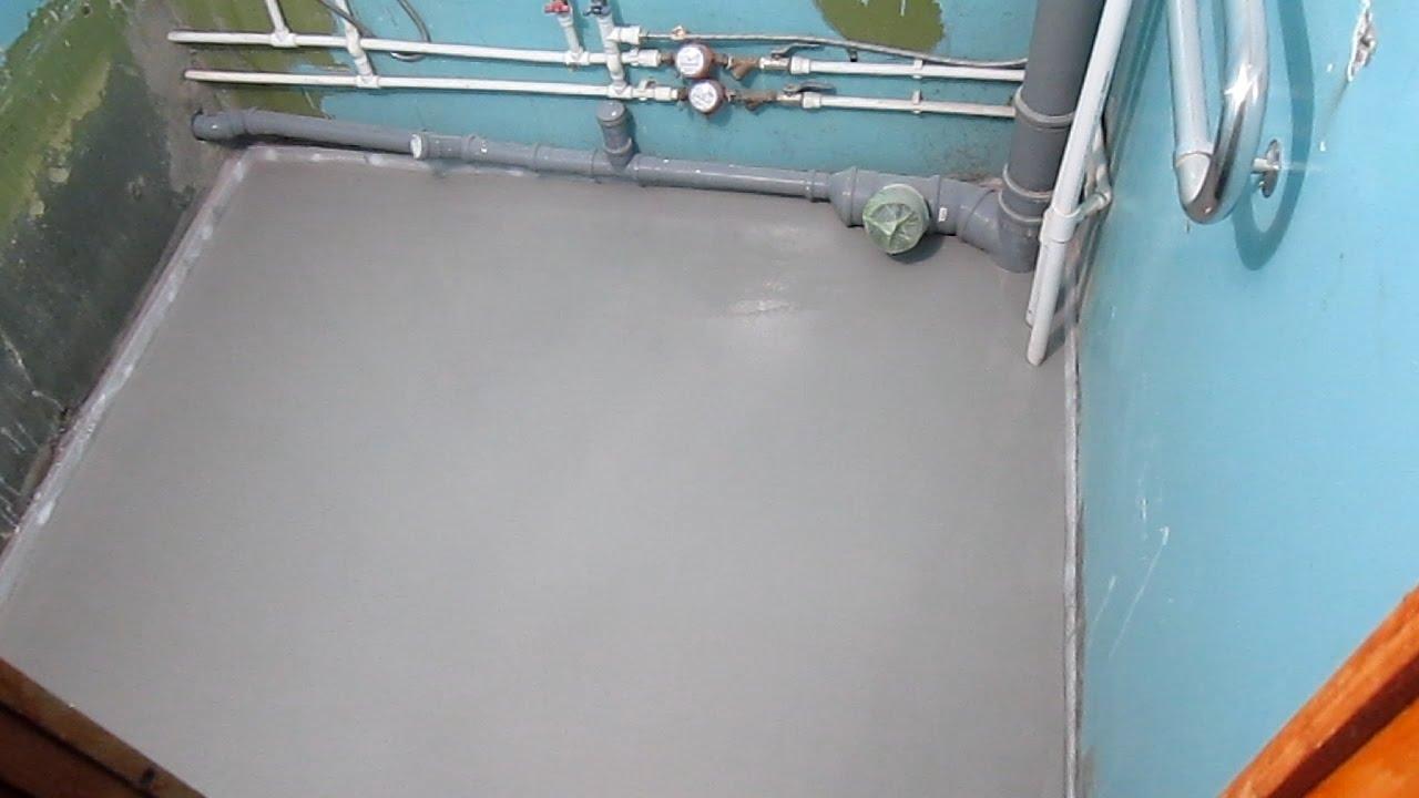 Как выложить плитку на пол в ванной комнате? - YouTube